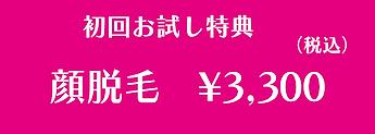 アセット 14_4x-8.png
