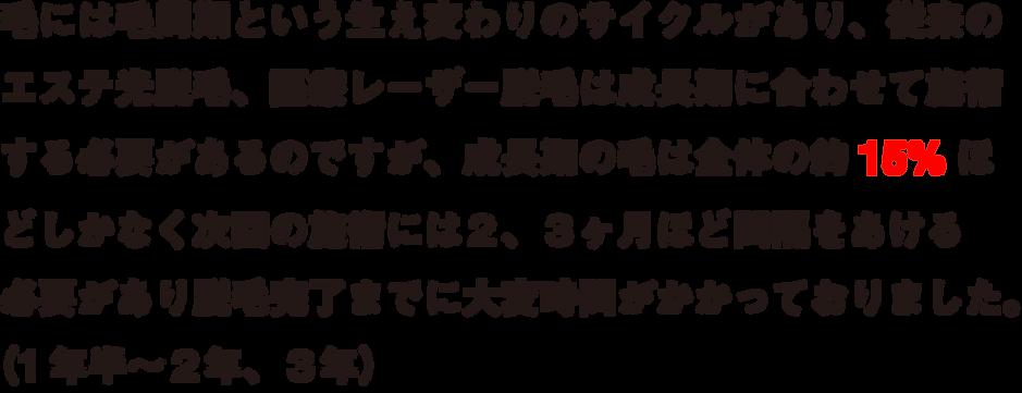 アセット 28_4x-8.png