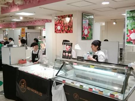 大阪の阪神百貨店で熊本、福岡、鹿児島の春のいちご祭り開催中