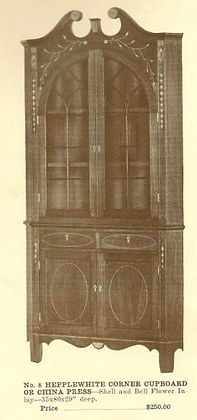 A13024 Hepplewhite Corner Cupboard