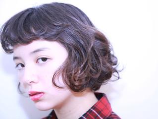 R hair brand