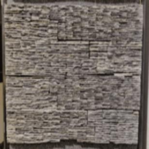 Stone Wall Cladding -  V Gold Waterfall
