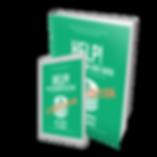 BookBrushImage-2019-9-5-5-313.png