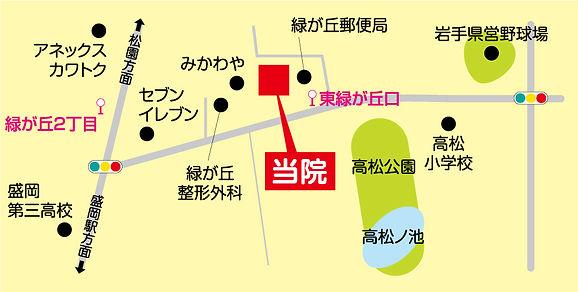 久喜内科・脳神経内科医院への地図