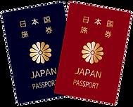 パスポート.png