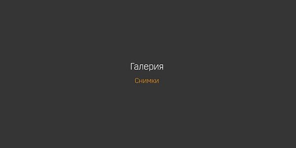Concept Escala 00 Gallery.webp