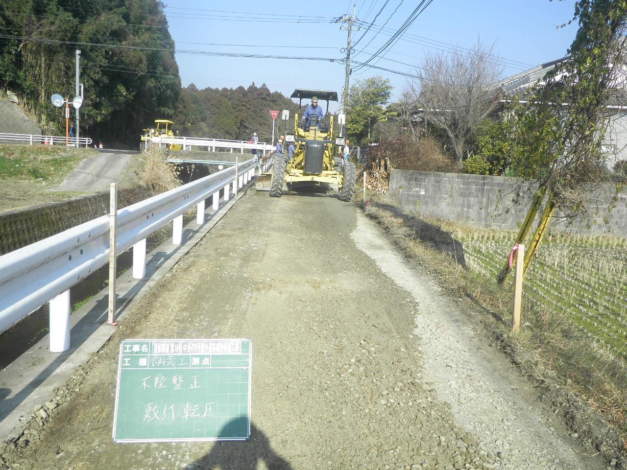 道修関連 第16号 中西470号線外  道路維持修繕工事