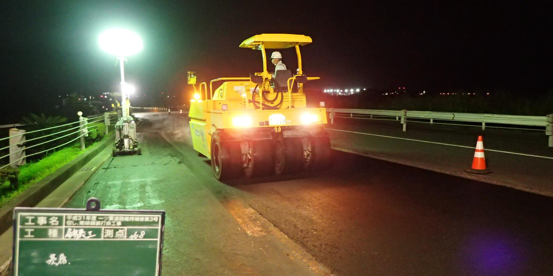 平成31年度 一ッ葉道路維持補修第3号 但し、南線舗装打換工事