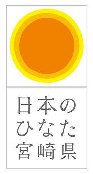 logo1-high.jpg
