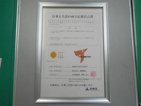 R0031862.JPG