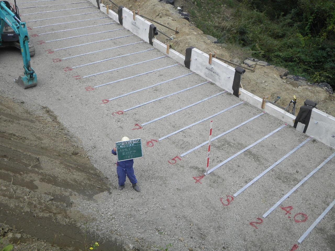 平成24年度  交付建設 第3-29-2号  国道222号  安久工区 道路改良工事
