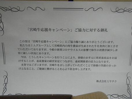 R0031840.JPG
