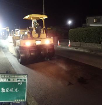 道適第2号下川東・穂満坊線舗装工事