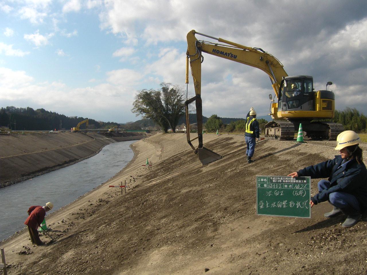 平成22年度 丸谷川災害関連工事