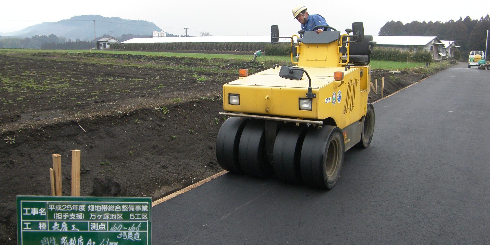 平成25年度  畑地帯総合整備事業 (担手支援)万ヶ塚地区5工区