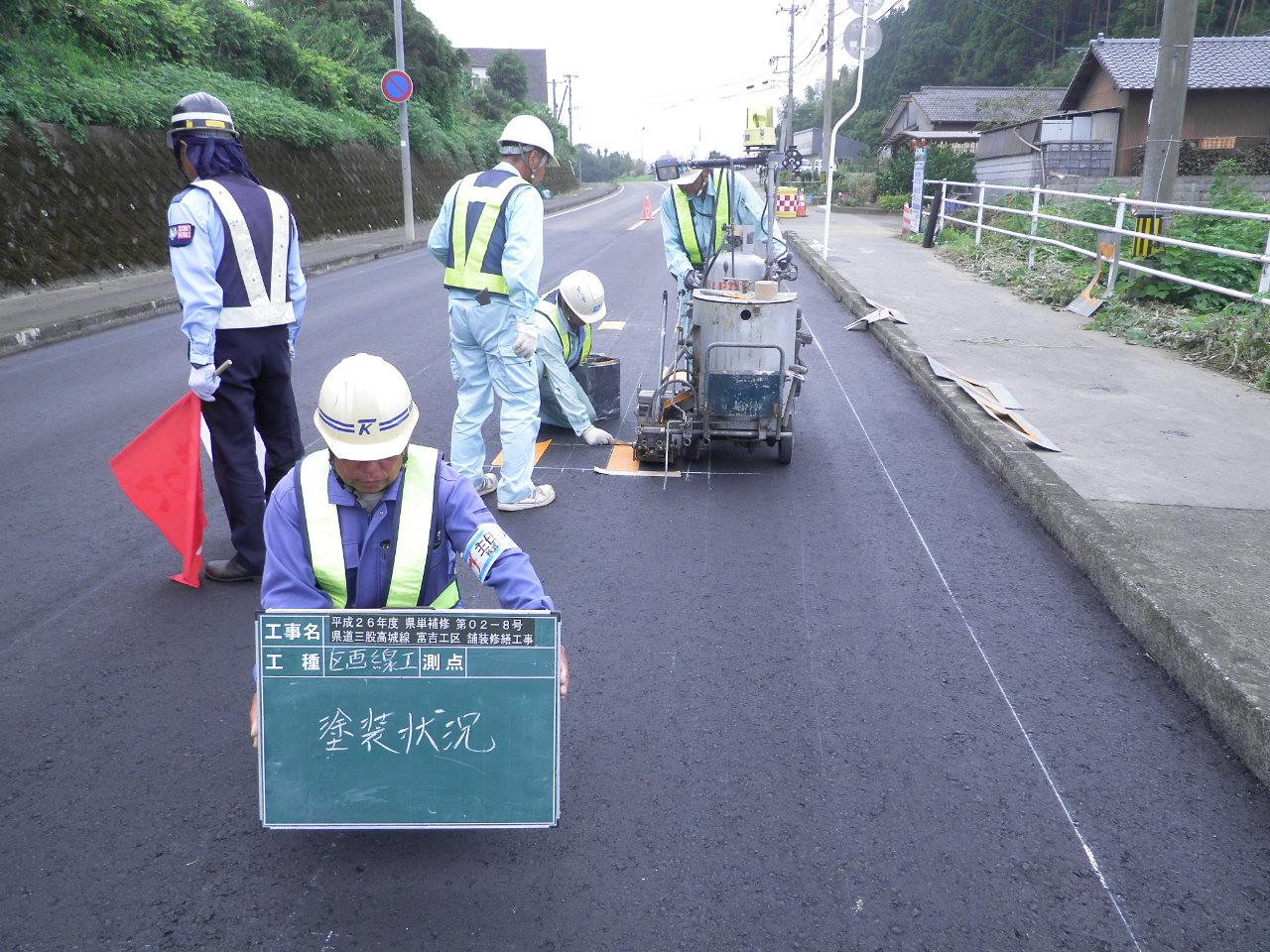 平成26年度  県単補修 第02-8号 県道三股高城線 富吉工区  舗装修繕工事