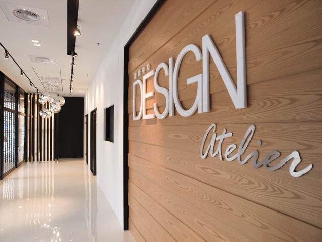 紡織拓展協會設計中心