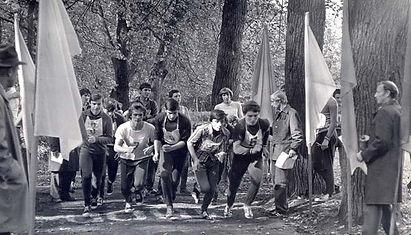Исторический снимок Центрального Парка