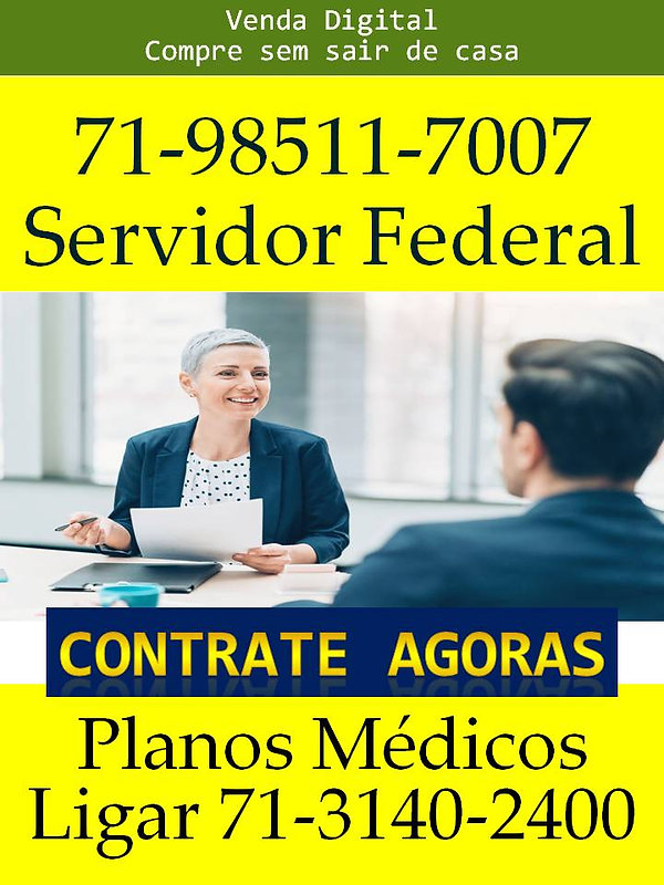 plano de saude para servidor publico federal