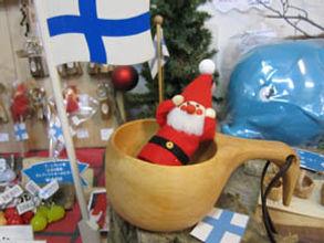 那須フィンランドの森の北欧雑貨