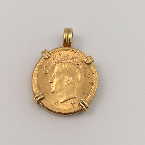 Persian Coin Pendant