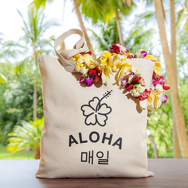 Aloha.Maeil tote bag Made in Hawaii products
