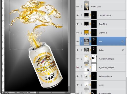 BTS for Kirin Beer with Splash