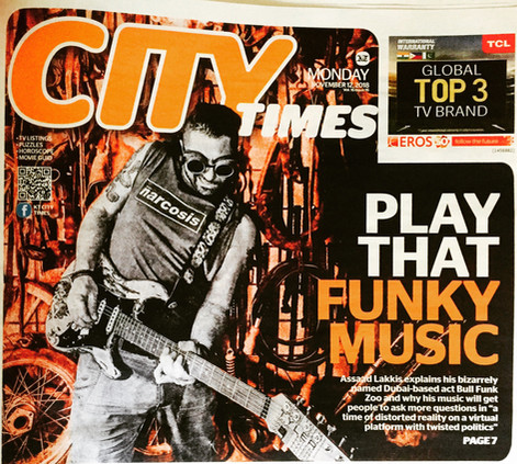 On the cover of City Times today!!