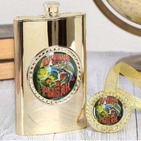 """Подарочный набор """"Лучший рыбак"""", фляжка 300 мл, медаль"""