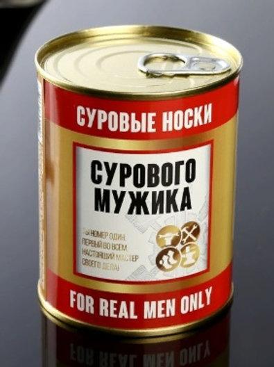 """Носки в банке """"Сурового мужика"""" (мужские, цвет черный)"""