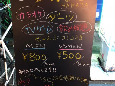 ZINO HAKATAジーノハカタのご紹介①