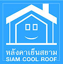 saim cool roof