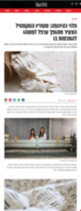 כתבות2-03.jpg
