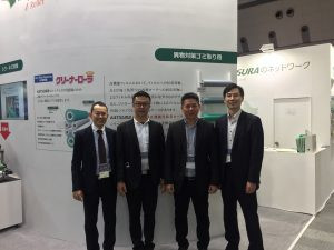 TOKYO JAPAN PACKAGING EXHIBITION 2017