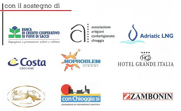 sponsor2014.png