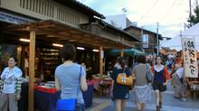 五条坂 陶器祭り