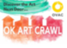 art crawl.JPG