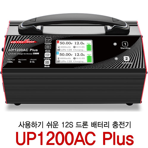 UP1200AC Plus