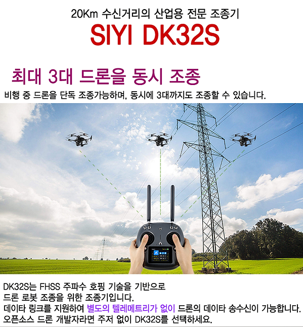 DK32S_01.png