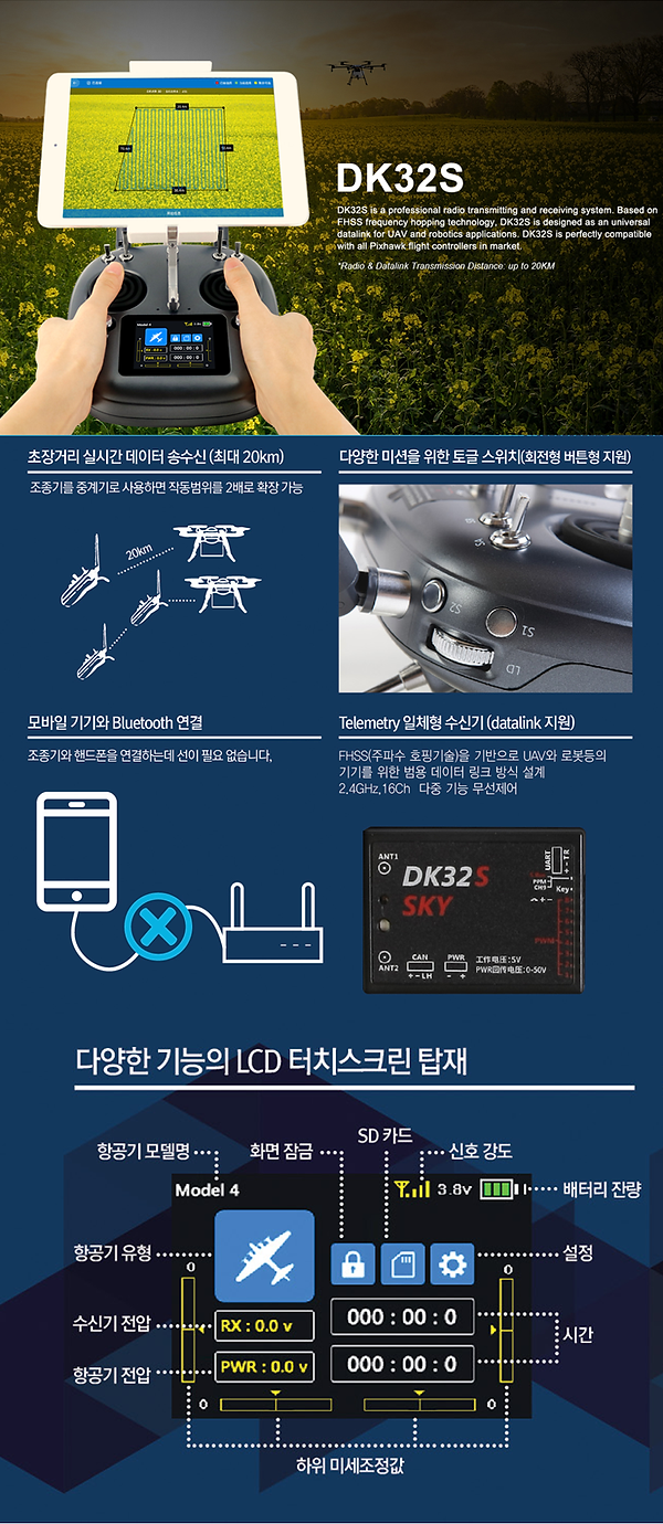 DK32S_02.png