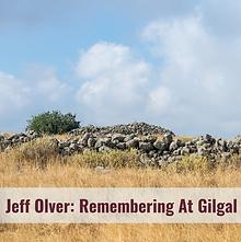 Remembering At Gilgal - hopb2.png