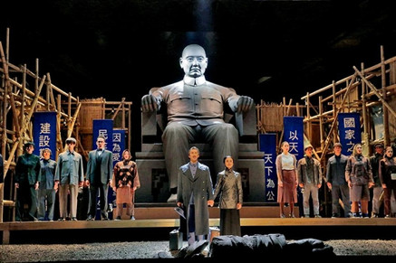 "Yuan a ""vivid presence"" in Santa Fe ""Dr. Sun Yat-Sen"""
