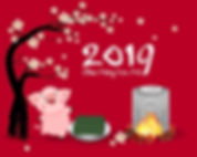 Wishing You Happy Lunar New Year 2019 -