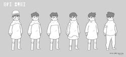 The Gate_Child 12012 Varities
