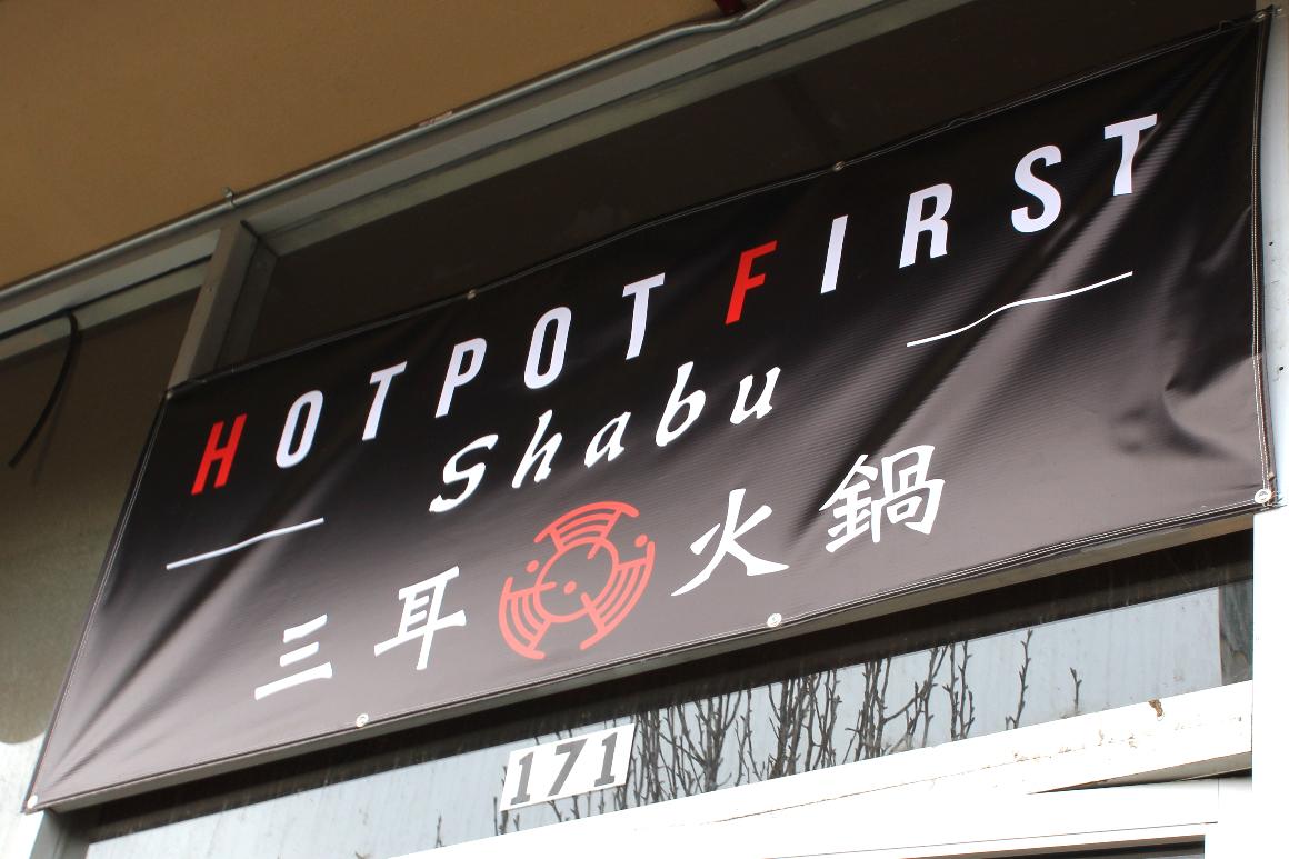 Hotpot First Shabu!
