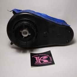 74580-9509 Motoréducteur 3A