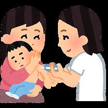 予防接種.png