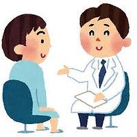 医師からの説明.jpg