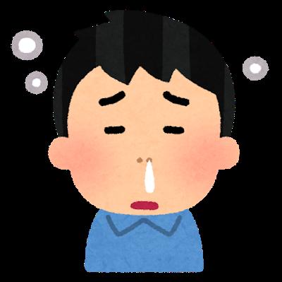 鼻水.png