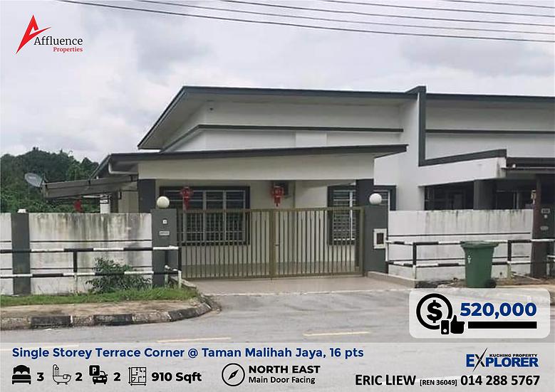 Single Storey Terrace Corner @ Taman Malihah Jaya